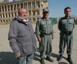 Афган — Исторические расследования