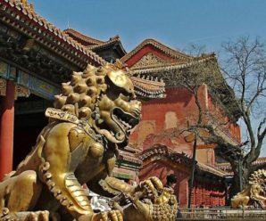 Китайская цивилизация начало
