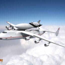 Авиационно-космические системы — проект Спираль