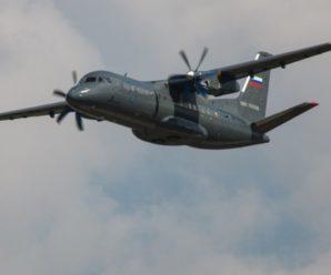 Ан-26 — важная сторона военной авиации