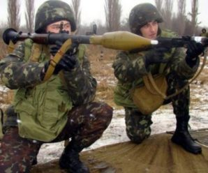 Противотанковый гранатомет РПГ-7 — мощное оружие