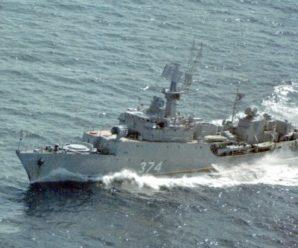 Противолодочный корабль Альбатрос