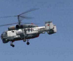 Вертолет КА-27 — мощная защита