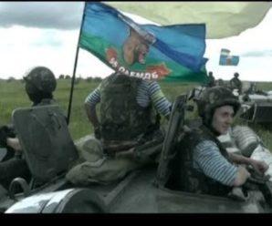 Первый документальный фильм о войне на Донбассе