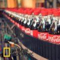 Мегазаводы — Кока-кола