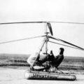 Вертолёты — история создания