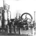 Что дала нам промышленная революция