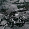 Боевая техника: Пулемет
