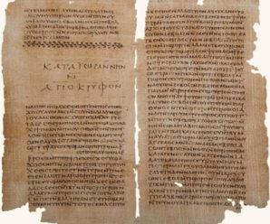 Великие тайны древних летописей