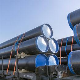 Суперсооружения: Подводный Газопровод