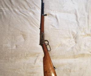 История огнестрельного оружия США. Винчестер 1894