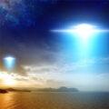 Первый контакт НЛО