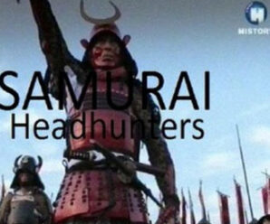 Самураи — Темная сторона пути