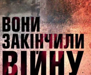 Мир и война — анексия Крыма